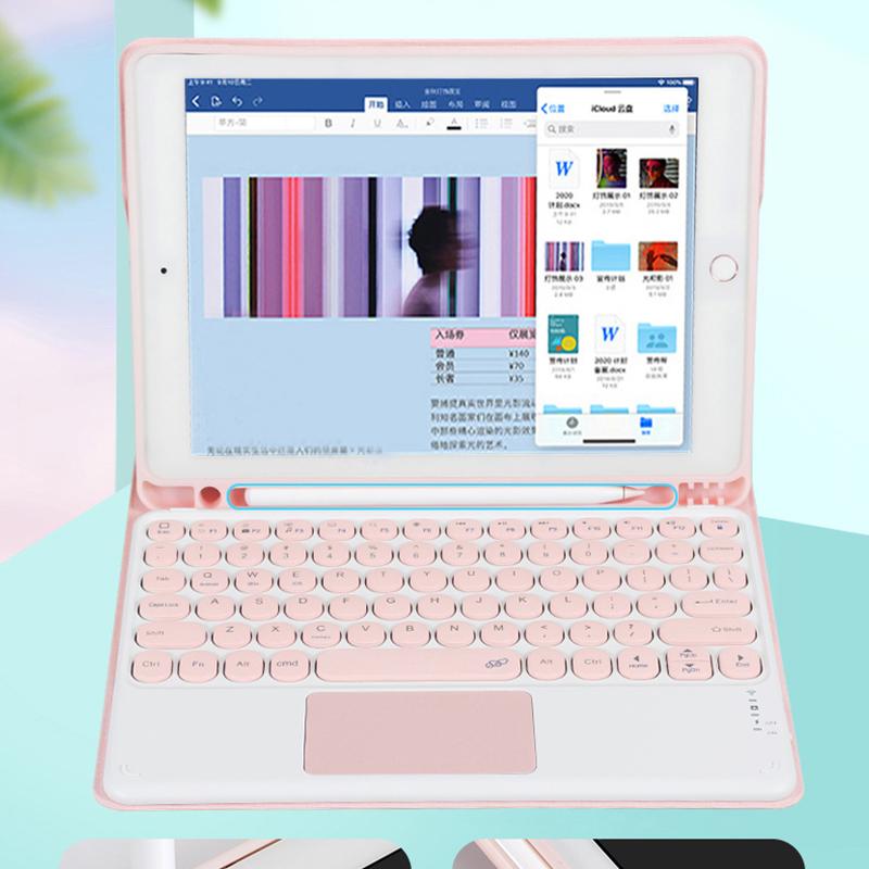 Perfect Leather iPad Pro 11 10.2 New iPad Air Keyboard Cover IP501_8