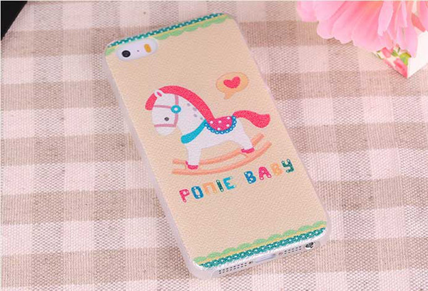 Best Protection For SE Phone Cases Coolest iPhone 5s Cases IPS504_29