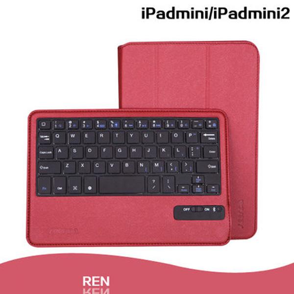 Apple Cheap Keyboard Cover For iPad Mini IPMK04_4