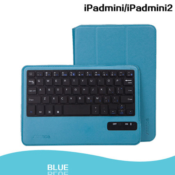 apple cheap keyboard cover for ipad mini ipmk04 cheap cell phone case with keyboard for sale. Black Bedroom Furniture Sets. Home Design Ideas