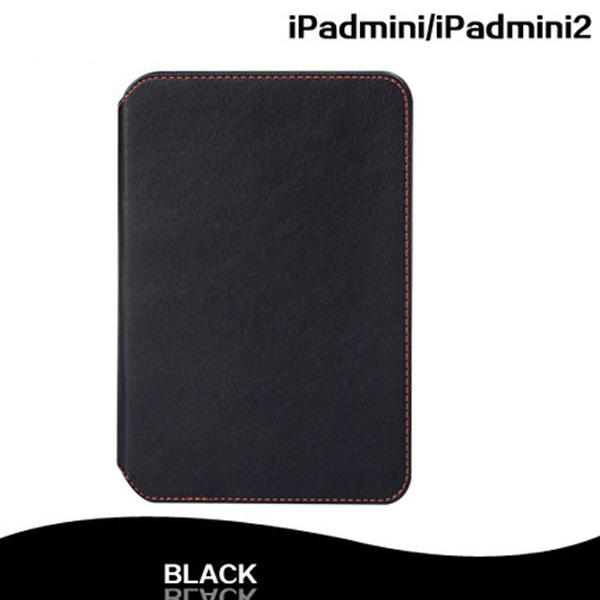 Perfect Mini iPad Cases With Keyboard IPMK05_3