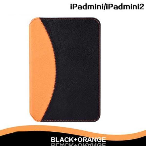 Perfect Mini iPad Cases With Keyboard IPMK05_5