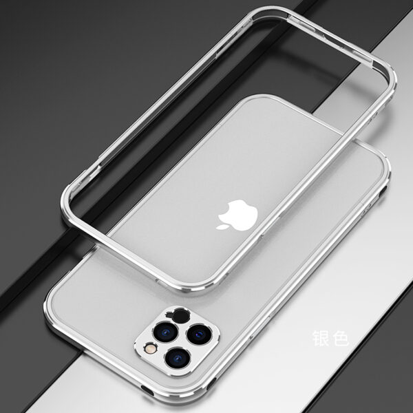 Perfect Metal iPhone 6 6S Plus Bumper Frame For Protection IPS606_2