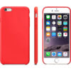 Perfect Silicone Protective Case Cover For iPhone 8 7 6S 6 Plus IP6S03